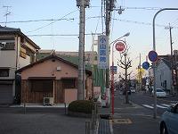おやま-兵庫県伊丹市整体カイロプラクティック院