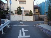 突き当たり-兵庫県伊丹市整体カイロプラクティック院