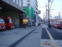 消防署-兵庫県伊丹市整体カイロプラクティック院